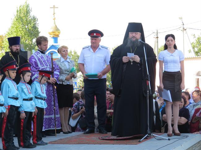 константиновский район ростовской области фото